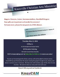 KnoxCAM Ministry Dinner Invitation